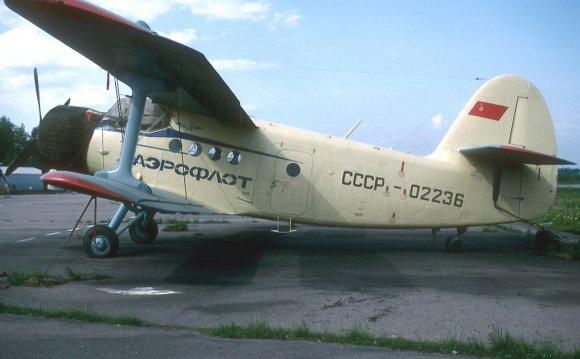 Таран самолётом Ан-2 дома в